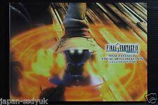 JAPAN Final Fantasy IX Visual Art Collection Square art book