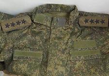 Bestellen 300 russische Armee Schultergurte eingestellt Olive camo Allgemein