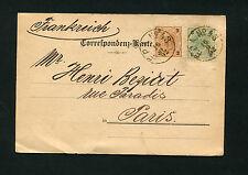 Österreich - Bahnpost von 1892 nach Paris   (#620)