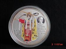 1999 CHINA 10 YUAN SILVER COLORIZED COIN, PEKING OPERA-SHANG XIAOYUN SERIES 1