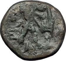 Antigonos II Gonatas 274BC Macedonia Ancient Greek Coin ATHENA PAN TROPHY i62281
