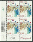 MONACO 2010 CENTENARY FIVE NATIONS RUGBY UNION BLOCK of 4 MNH