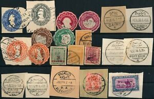 EGYPT, UNCHECKED LOT OF DIFFERENT CUT OUT FROM STATIONERY CARDS.  #M581