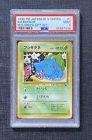 Pokemon PSA 9 Bulbasaur Red Green Gift Set #1 Japanese