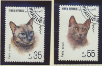 Yemen Stamps Scott #559 To 561, Used, Short Set, CTO NH