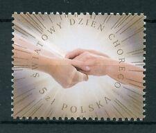 Poland 2017 MNH World Day of Sick 1v Set Medical Health Stamps