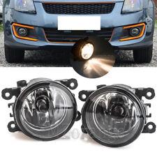 2X Fog Lights Lamp For Suzuki SX4 /Grand Vitara /Swift /S-Cross /Alto /JIMNY Set