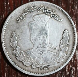 1905 13233 RARE DATE ERROR 2000 Dinar silver coin Middle East