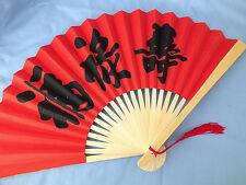 Ventilador de mano de papel rojos chinos Fiesta japonés Suerte Riqueza longevidad fiesta de Año Nuevo