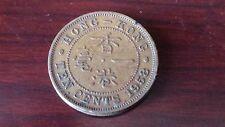 Hong Kong 1958, 10 Cents