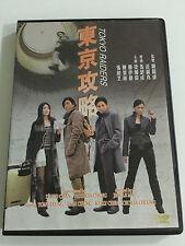 Tokyo Raiders (DVD) Kelly Chen  Ekin Cheng  Tony Leung  Eng Sub