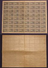 1921, Armenia, 291, Sheet of 64, Mint