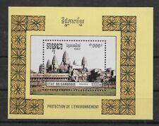 L3806 Cambodge Cambodia 1992 protection de l'environnement souvenir sheet