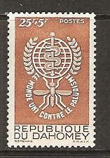 Dahomey # B15 Mnh Eradicate Malaria