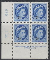 "Canada #O44 5¢ Queen Elizabeth ""G"" Overprint Official LL Plate #1 Block MNH"