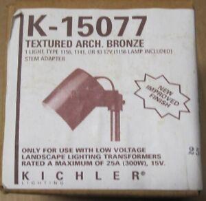 New Kichler K-15077 Textured Bronze Low Voltage Landscape Light 12 Volt FreeShip