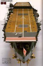 IJN AKAGI KAGA HIRYU Japanese Navy WWII Aircraft Carrier GAKKEN 14 Book