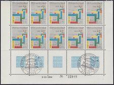 ALGERIE N°433**  Bloc de 10 Coin daté 1966, numéroté + obl 1er Jour UNESCO