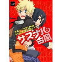 Naruto Doujinshi SasuNaru Taifuu / YAOI Manga Anthology