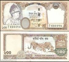 Nepal Rs 500 King Mahendra Two Tigers Bank Note UNC RARE
