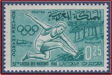 1966 MAROC N°500** 53ème Cross des Nations, 1966 MOROCCO  MNH