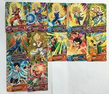 Dragon Ball Heroes Promo Set JPBC5 12/12