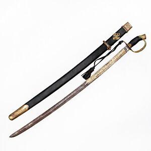 Russian Caucasian Cossack Shashka 1881 Sword Caucasian Dragun Kindjal Zlatoust