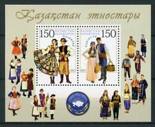 Kazakhstan 2017 MNH Ethnic Poles Turks 2v M/S Traditional Costumes Dress Stamps