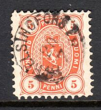 Finland - 1875 Def. Coat of Arms Mi. 13Ayb FU (Perf. 11) a