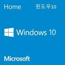 WINDOWS 10 HOME Licencia Original Product Key 64 bits MULTILENGUAJE