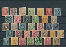 LM94848 Greece Mercury classic stamps fine lot used