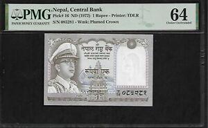 Nepal 1 Rupee 1972  PMG 64  UNC Pick #16 Printer : TDLR