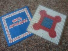 Ariadne's thread, puzzle, puzzle game, USSR