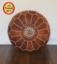 Stunning  Moroccan Leather Ottoman Pouffe Pouf Footstool In Mid Tan HANDMADE