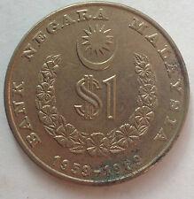 Malaysia Commemorative coin - RM1 10th Anniversary of Bank Negara Malaysia (1)
