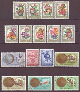 Hungary, Tokyo Olympics, Flowers, CTO hinged, Used, 1965