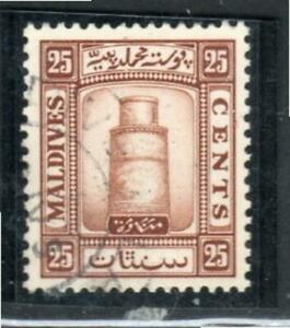 MALDIVE   ISLANDS   STAMPS   USED  LOT 8271
