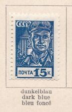 1939 RUSSIA/URSS, n° 708 15k. azzurro MLH/*