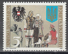 Ukraine / Україна Nr. 92** Ukrainische Minderheit in Österreich