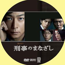 Japanese TV Drama No English subtitle 刑事のまなざし 11話セット(高画質6枚) 2014放送分