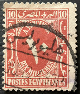 Stamp Egypt SGD180a 1927 10M Postage Due Arabic Numerals Used