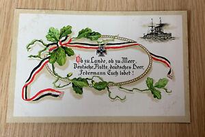 WW1 German Navy Patriotic Propaganda Postcard.