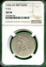 China  1933-39   TIBET RUPEE  Y3.5  NGC AU 50   HORIZON WITH COLLAR  VERY RARE