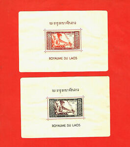 LAOS, 14 souvenir sheets, part of a set of 26 issued in 1952 with a cat of $300
