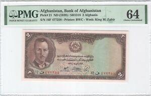 Afghanistan 2 Afghanis 1939 P-21 PMG 64