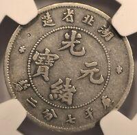 1895 CHINA Hupeh 10 Cents Silver Y#124.1 LM-185 NGC VG 1895年湖北光绪壹角银币