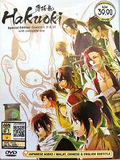DVD Anime Hakuoki Hakuouki Complete Season 1, 2 & 3 with OVA English Subtitle
