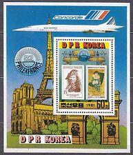 KOREA Pn. 1981 MNH** SC#2136 s/s, Philexfrance '81 Int`l Stamp Exhib. Paris