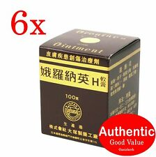 6X Oronine H Ointment (100g) for skin from Japan 娥羅納英H軟膏-大 (New!)