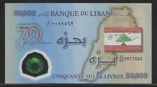 Lebanon 50,000 Livres 2013 Polymer Unc